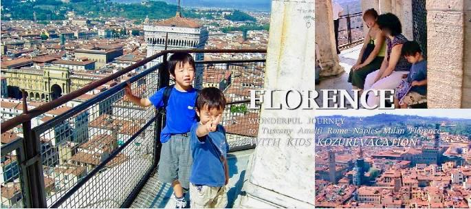 クーポラの展望台からフィレンツェの街を見下ろしながら子供達と記念撮影