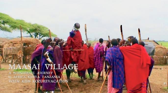 歓迎のダンスを披露するマサイの戦士たち