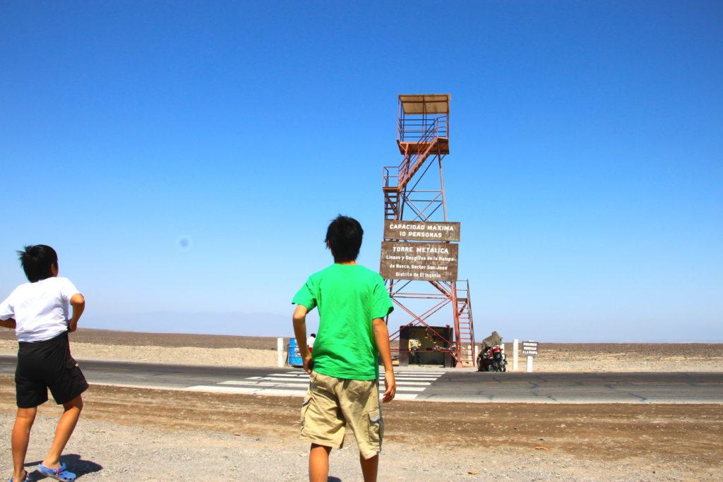 ナスカ平原のミラドールを見上げる子供達