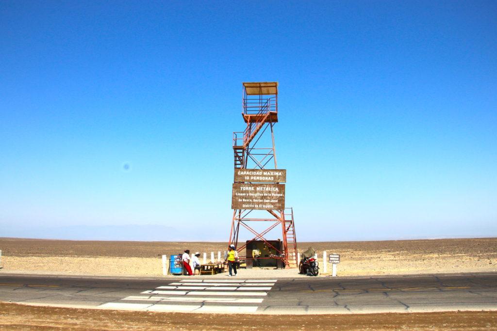 ナスカ地上絵の観察所・ミラドール