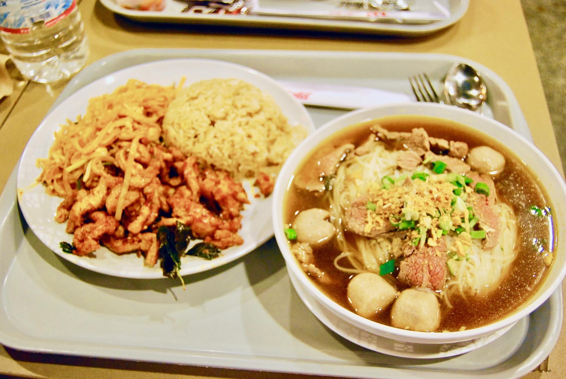 ワンタン麺とチャーハンのセットプレート