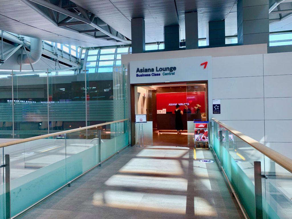 仁川空港のビジネスクラスラウンジの入り口