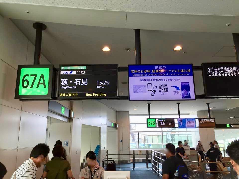 羽田空港の出発ロビー