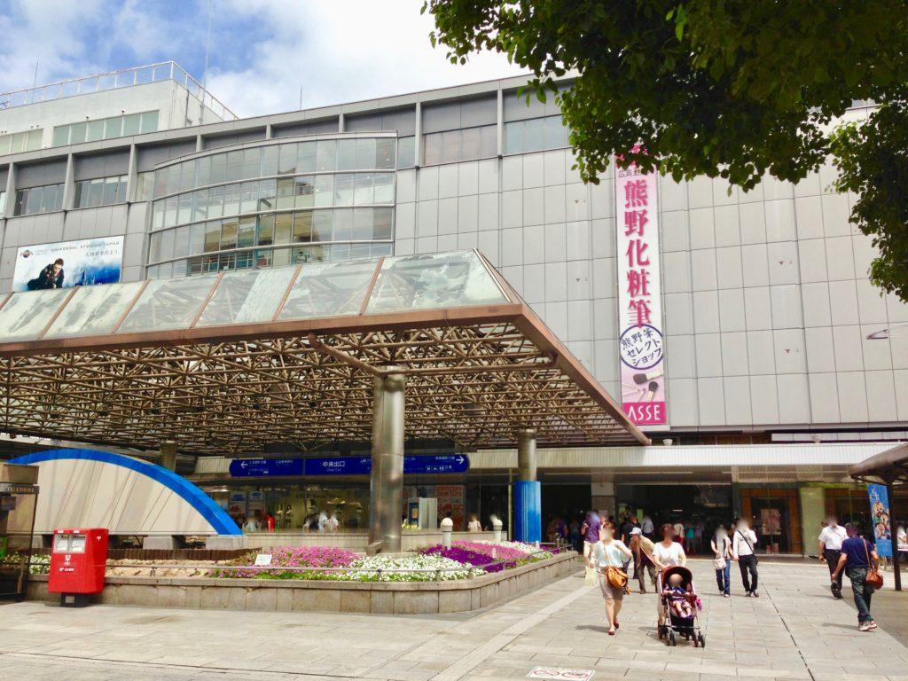 広島駅南口の様子
