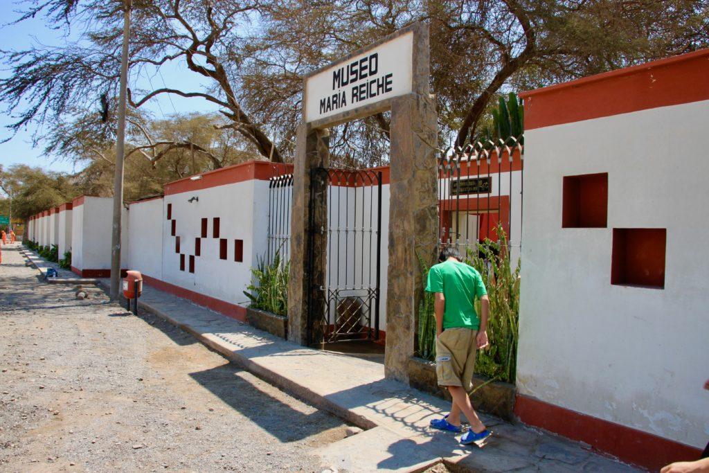 マリアライヘ博物館の入場ゲート