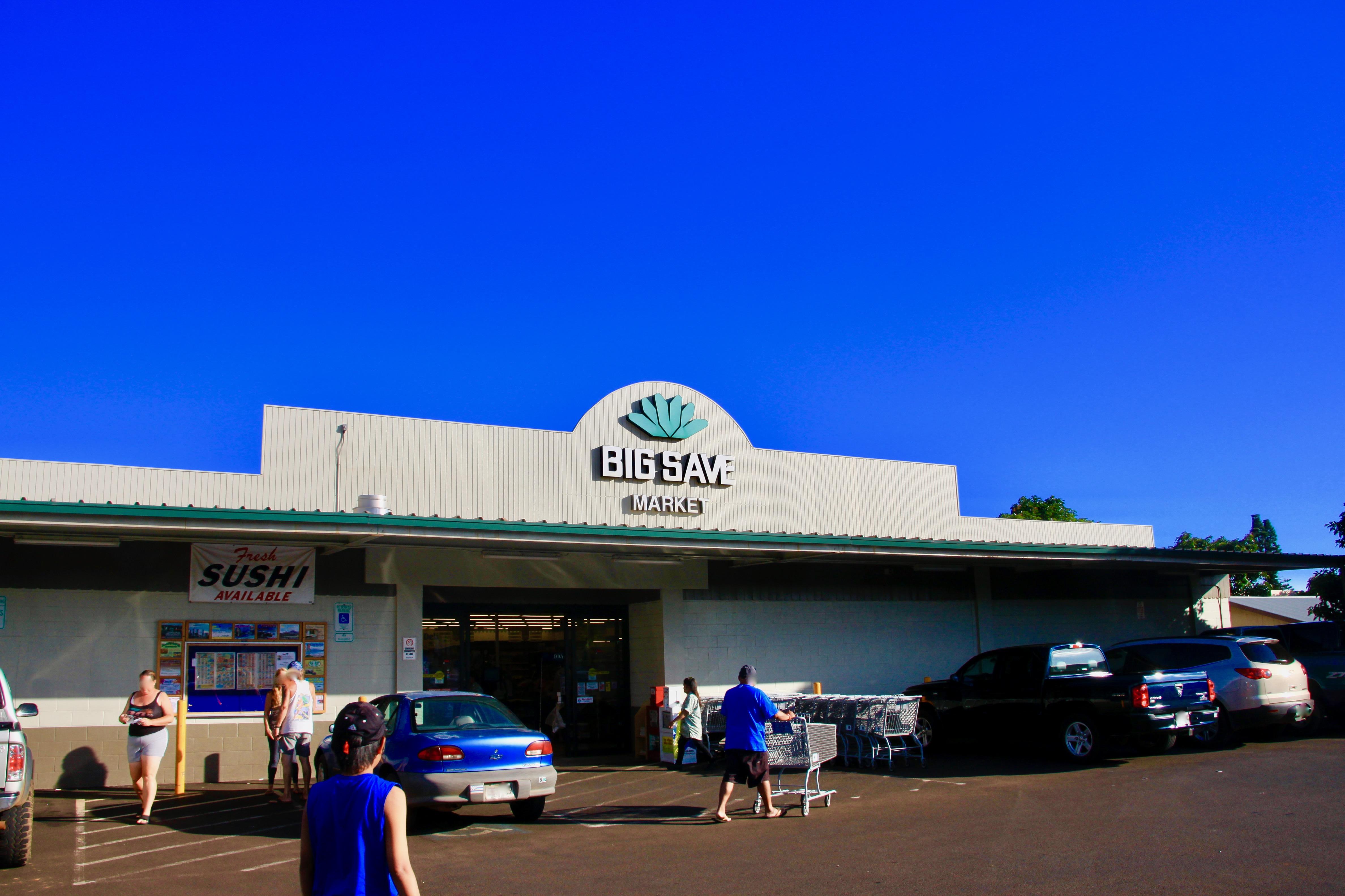 ハワイのスーパーマーケットチェーン・ビッグセーブ