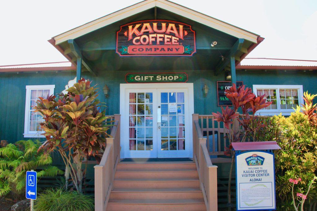 カウアイコーヒービジターセンターの正面入り口