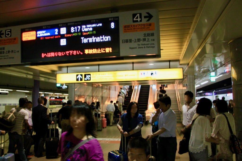 スカイライナー成田空港第2ビル駅