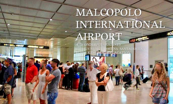 ベネチア空港の到着ロビー
