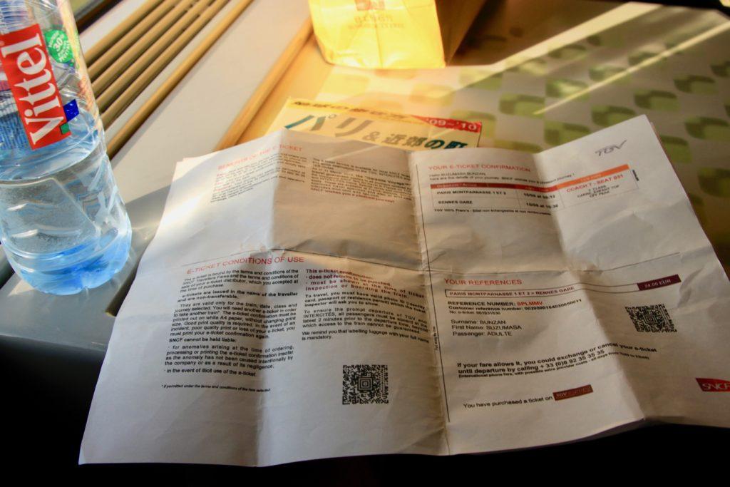 日本出発前にネットで購入したEチケットのコピー
