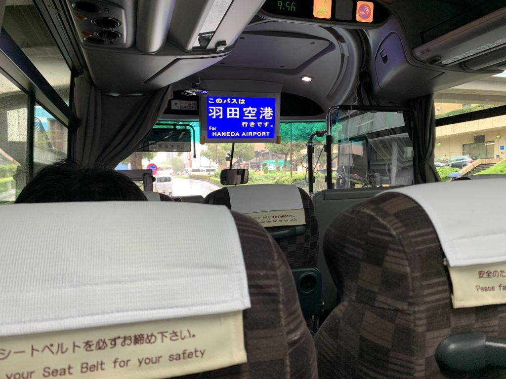 羽田空港行きリムジンバスの車内
