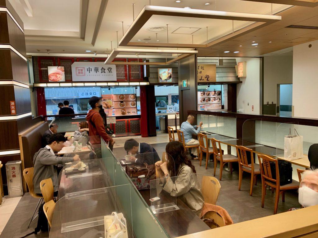 羽田空港第1ターミナルのフードコート「東京シェフズキッチン」