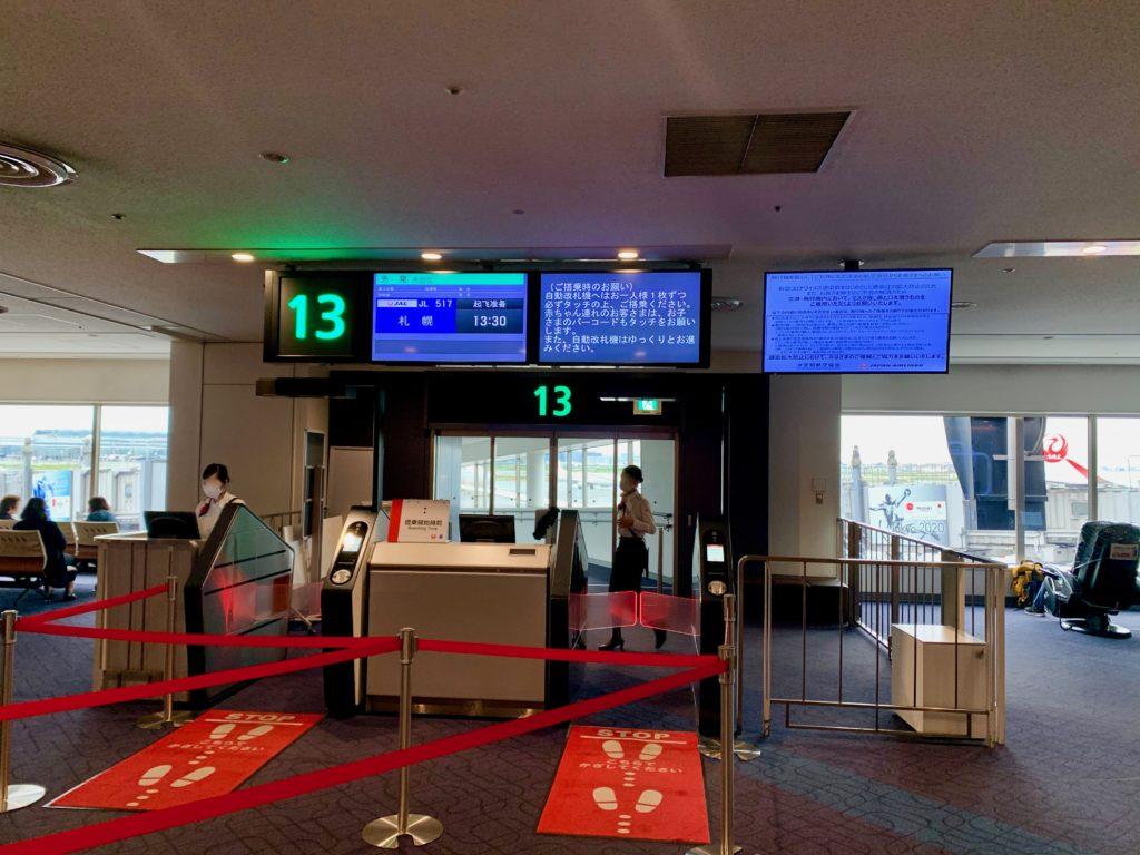日本航空札幌行きの搭乗ゲート