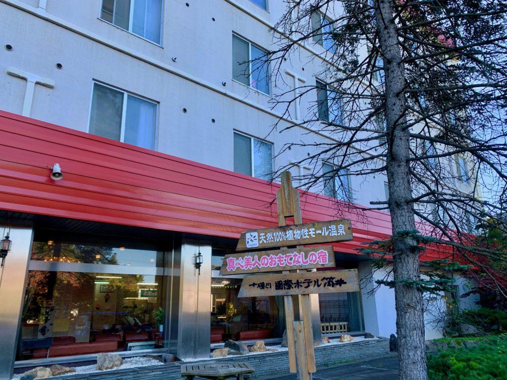 十勝川温泉のホテル筒井