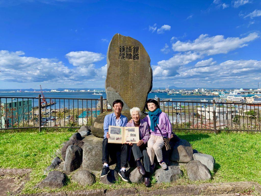 米町公園にある開港記念碑
