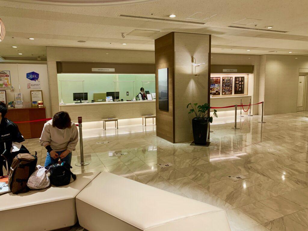 旭川アートホテルのフロントデスク