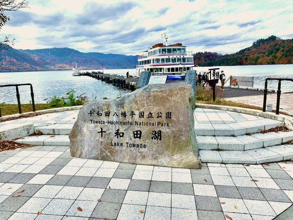 遊覧船の桟橋