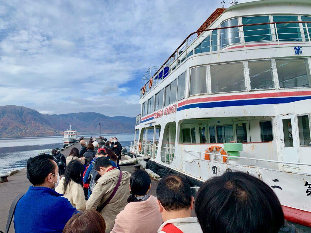 十和田遊覧船