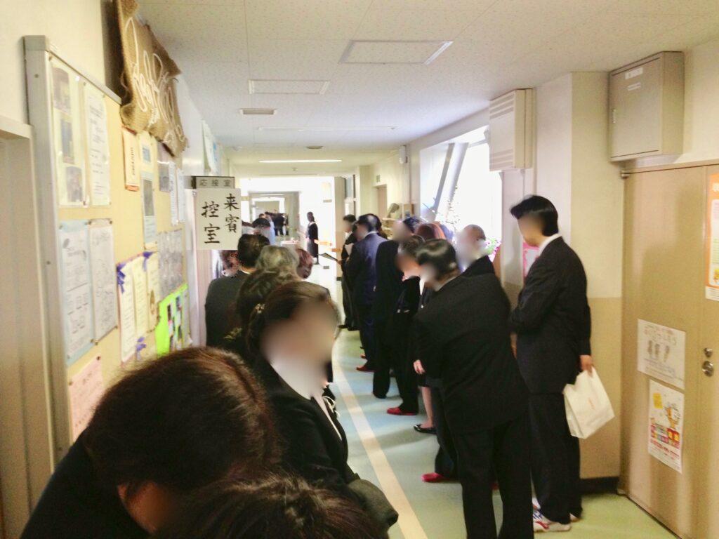 来賓控え室前に並ぶ来賓の方々