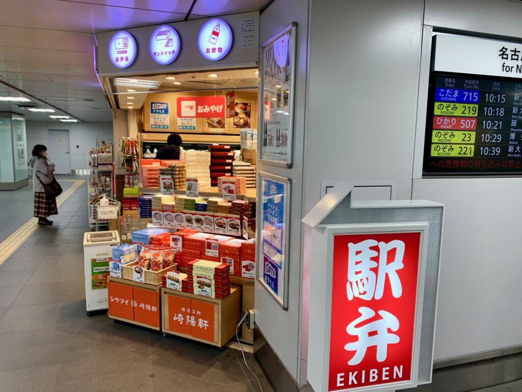 新横浜駅の売店