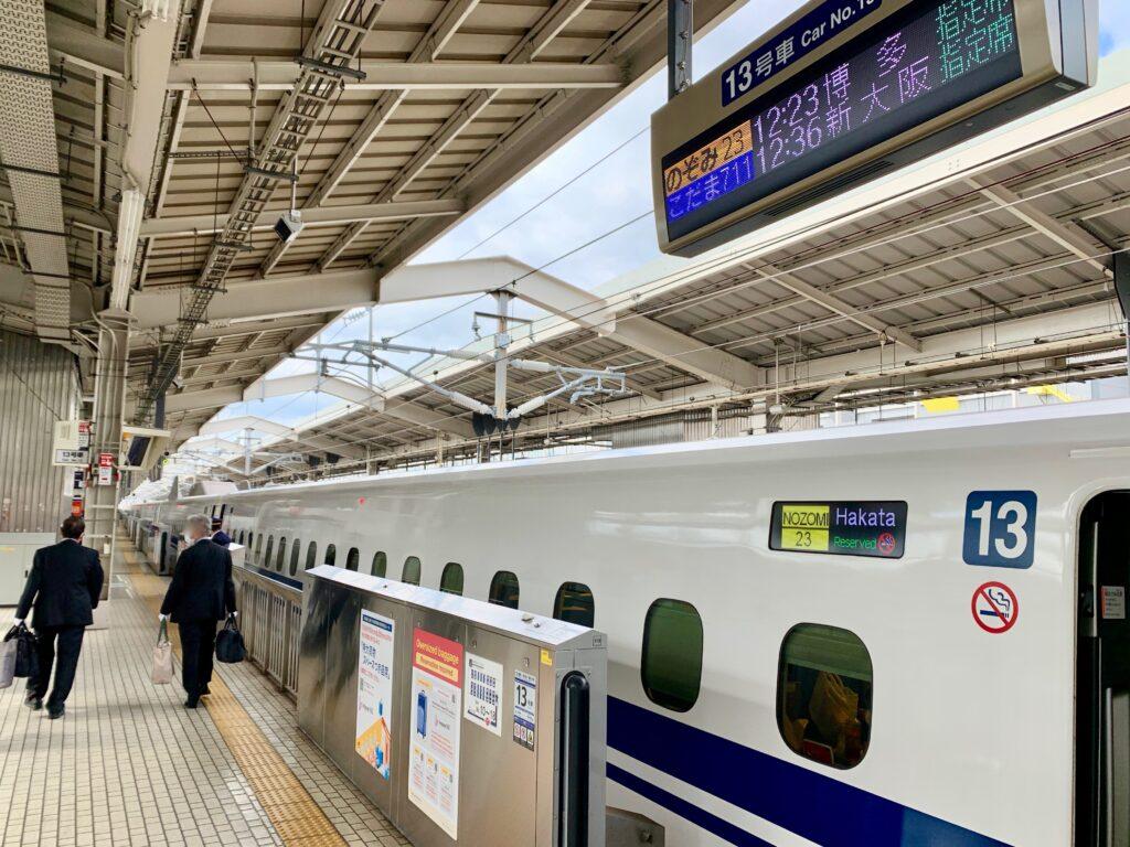 京都駅に到着