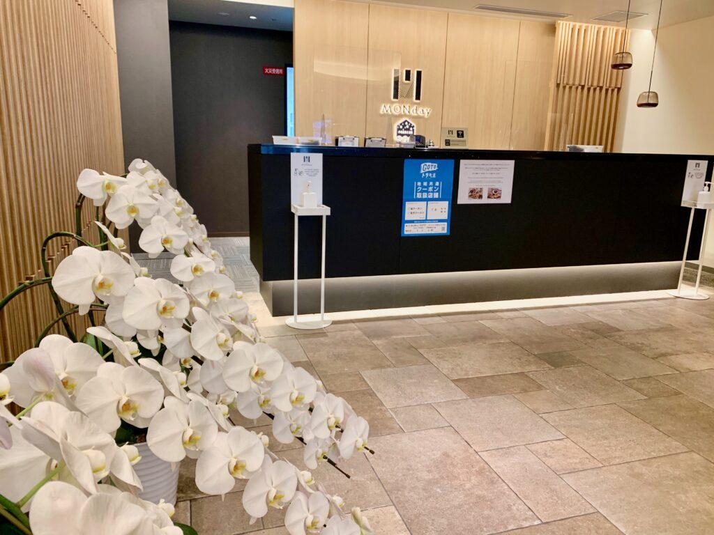 hotel MONday Premium 京都駅東九条のフロント