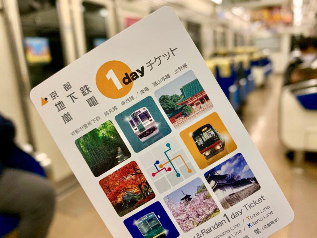 京都市営地下鉄&嵐電1dayチケット