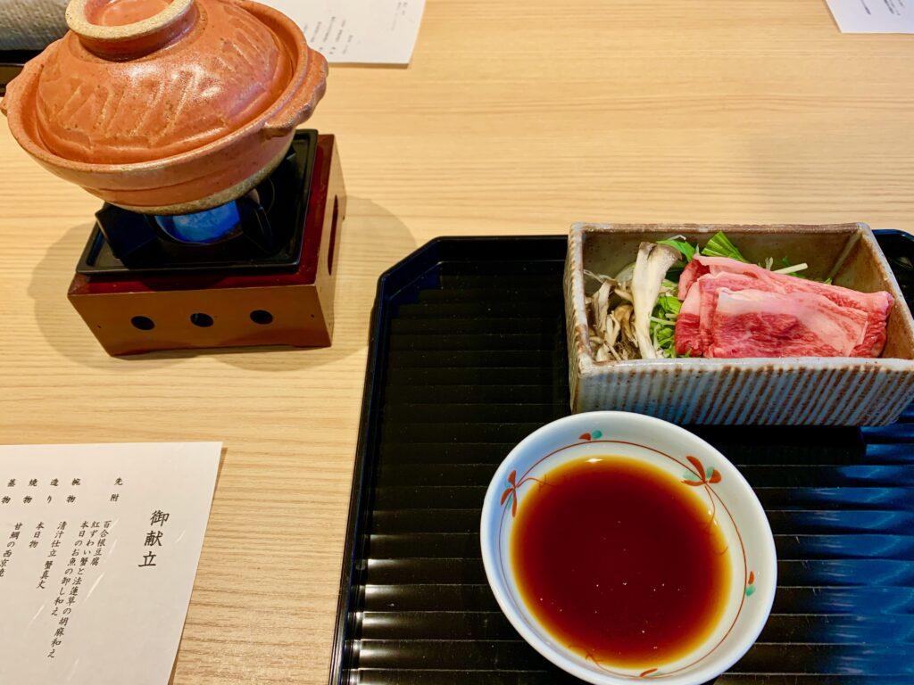 京都産黒毛和牛の味鍋