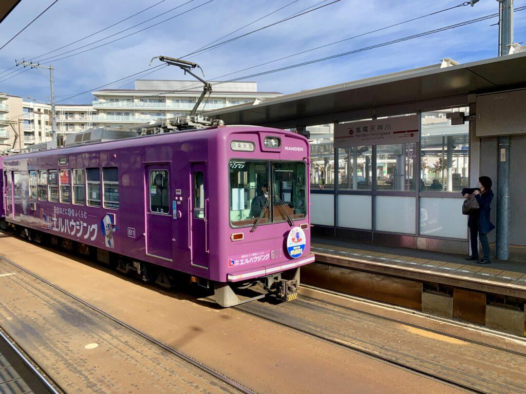 嵐電天神川駅と電車