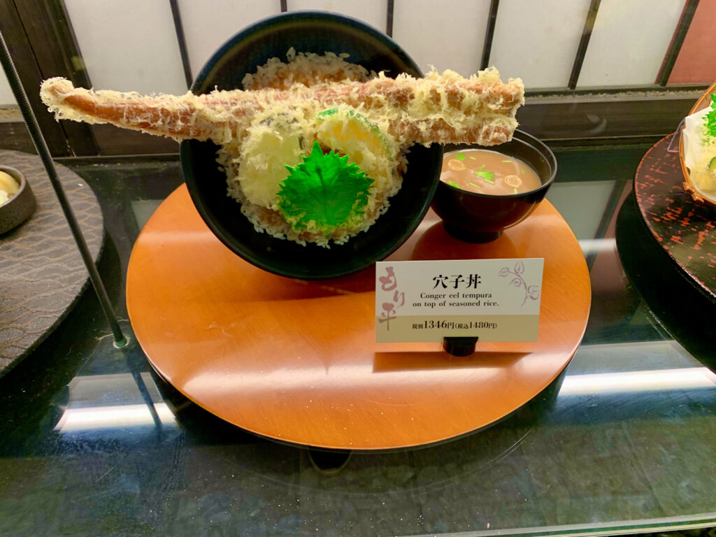 穴子天丼の模型
