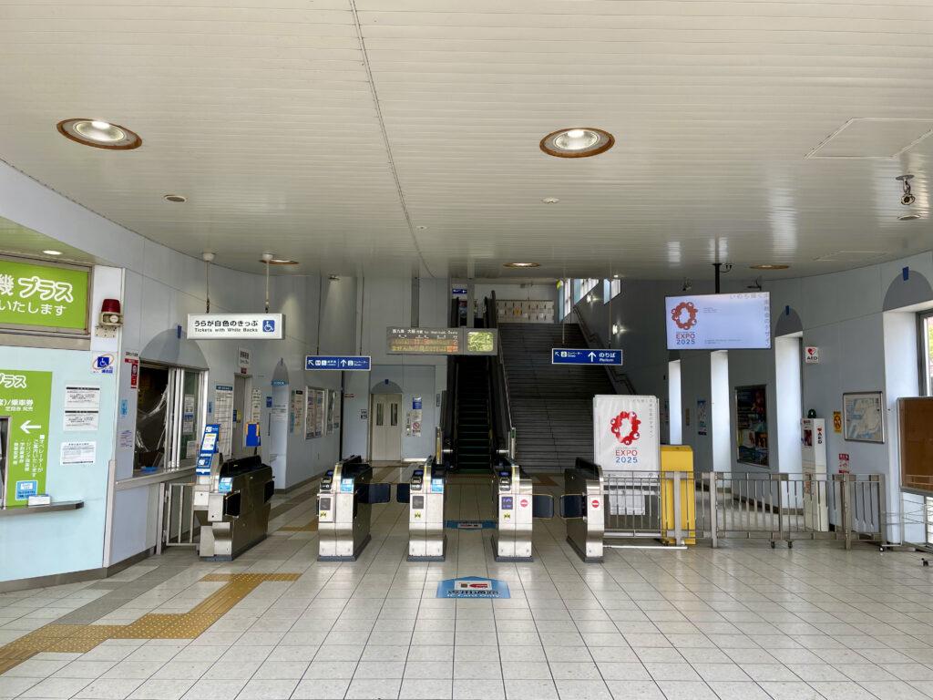 JRゆめ咲線桜島駅の改札