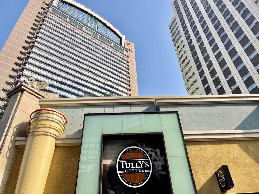 タリーズコーヒーザパークフロントホテル店(中央)とザパークフロントホテルアットユニバーサルスタジオジャパン(右)とホテル京阪ユニバーサルタワー