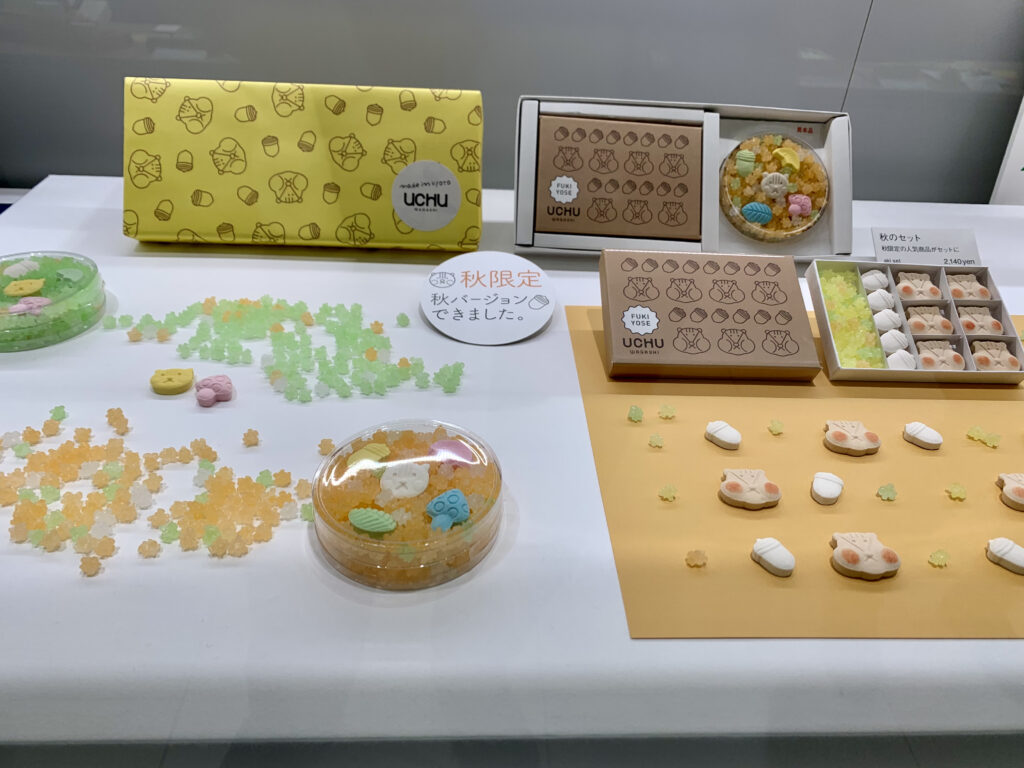 UCHU wagashiの金平糖