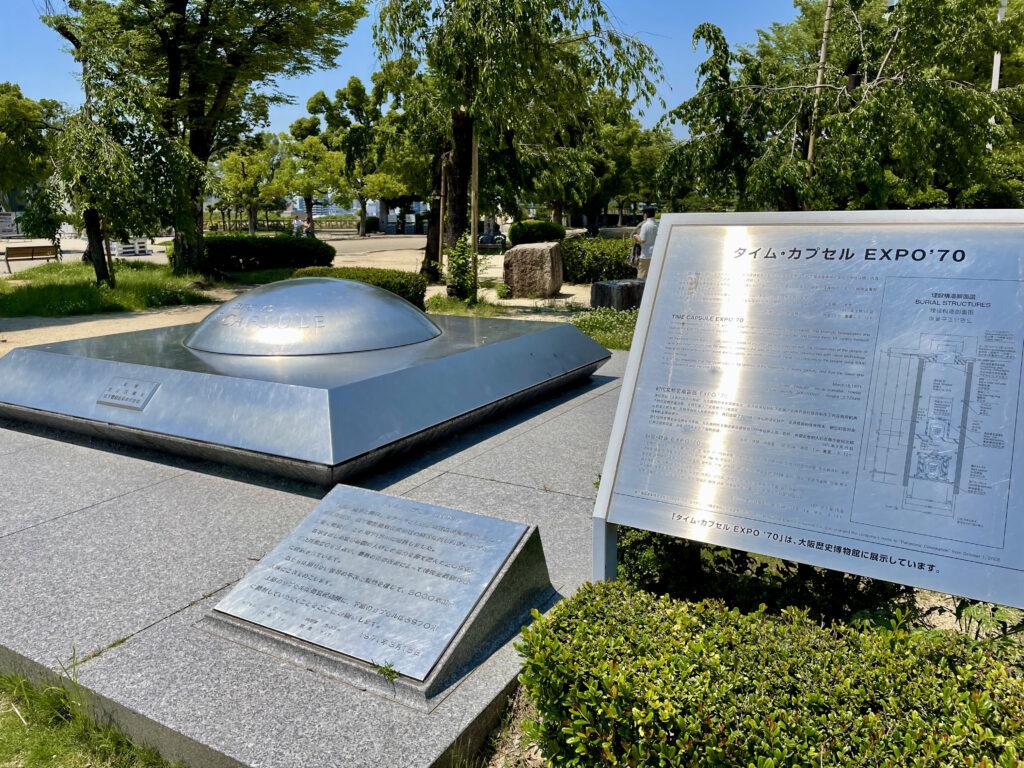 本丸にあるタイム・カプセルの記念碑